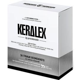 Стартовый набор концентраты KERALEX для защиты волос во время окрашивания PROTOKERATIN, фото