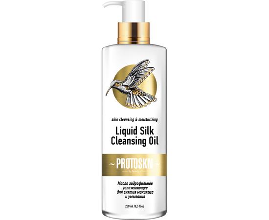 Гидрофильное масло PROTOKERATIN для умывания и снятия макияжа, 250 мл, фото