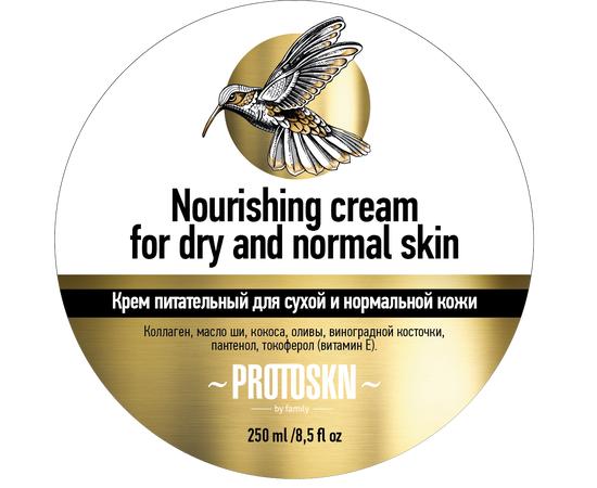 Крем PROTOKERATIN восстанавливающий для сухой и нормальной кожи рук, 250 мл, фото