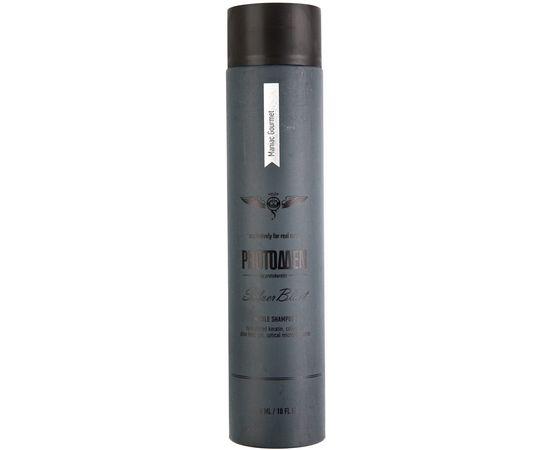 Мужской шампунь PROTOKERATIN для седых и светлых волос, 300 мл, фото 1