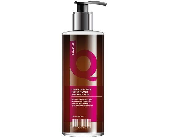 Молочко очищающее PROTOKERATIN для снятия макияжа и умывания сухой и чувствительной кожи, 250 мл, фото