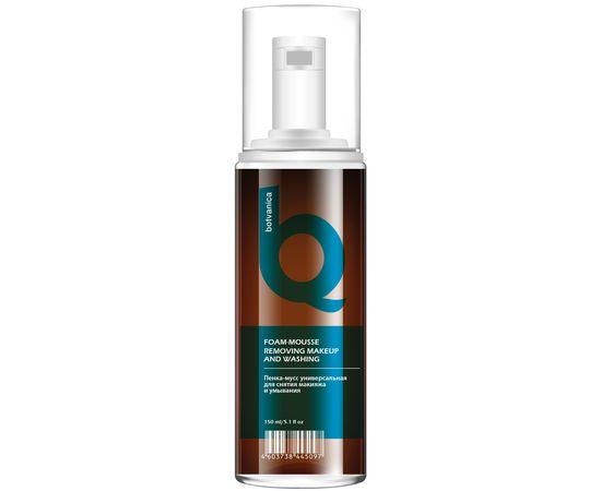 Пенка-мусс универсальная PROTOKERATIN для снятия макияжа и умывания, 150 мл, фото 1