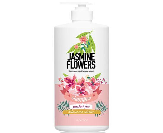 Шампунь цветочный PROTOKERATIN баланс и питание цветы жасмина, 750 мл, фото 1