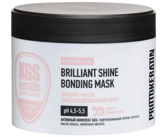 Бондинг-маска PROTOKERATIN для блондированных волос, 250 мл, фото 1